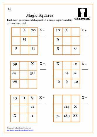Multiplication Squares Worksheets Free Multi Square Multiplication